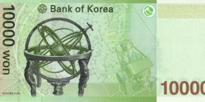 Banknote from Korea - South
