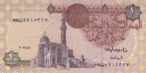 11/11/2007 Banknote