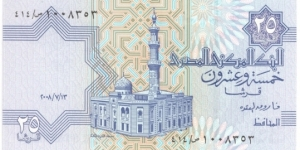 13/7/2008 Banknote