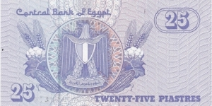 Banknote from Egypt