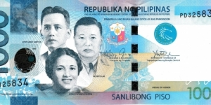Philippines 1000 piso 2014 Banknote