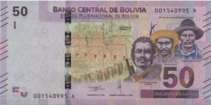 Banknote from Bolivia