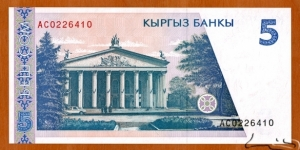 Banknote from Kyrgyzstan