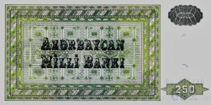 Banknote from Azerbaijan