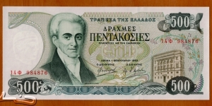 Greece | 