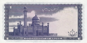 Banknote from Brunei