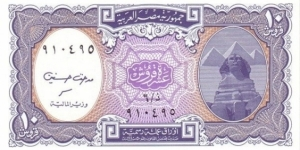 10 Egyptian piasters Banknote
