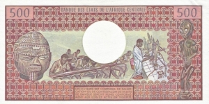 Banknote from Cameroon