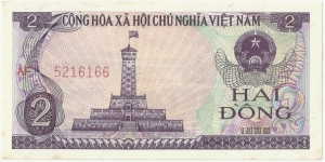 VietNam-BN 2 Dong 1985 Banknote