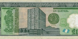 Banknote from Guatemala