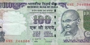 INDIA 100 Rupees
