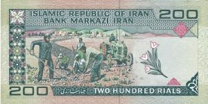 Banknote from Iran