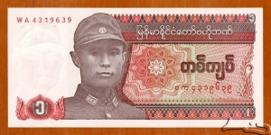 Union of Myanmar | 