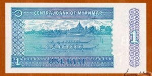 Banknote from Myanmar