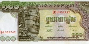 100 ៛ - Cambodian riel Banknote