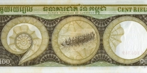 Banknote from Cambodia
