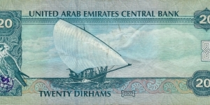 Banknote from United Arab Emirates