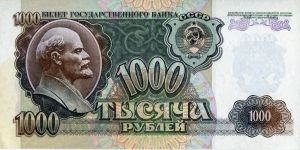 1,000 ₽ - Russian ruble Banknote