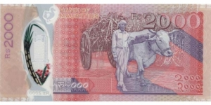 Mauritius 2000 Rupees  Banknote