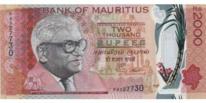 Banknote from Mauritius
