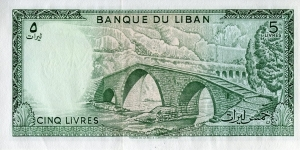 Banknote from Lebanon