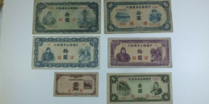 China Republic, Japanese occupation Central Reserve Bank-puppet bank banknotes  without signs of propaganda Chinese resistance  Banknote