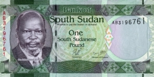 1 £ - South Sudanese pound Banknote