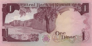 Banknote from Kuwait