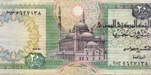 20 £ - Egyptian pound