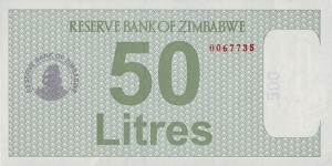 Zimbabwe N.D. (2005-08) 50 Litres.
