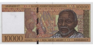 Banknote from Madagascar