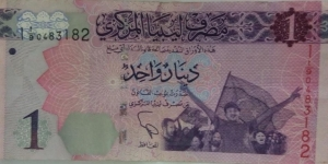 One Dinar. New  Banknote