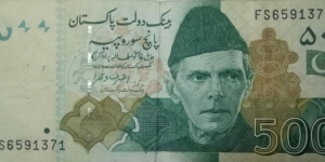 500 rupee Banknote