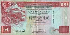 Hong 1997 100 Dollars.