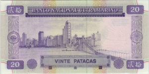 Banknote from Macau
