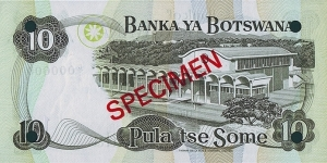 Banknote from Botswana