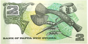 Banknote from Papua New Guinea