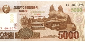 5000 Won(100th Anniversary of Kim Il Sung's Birthday) Banknote