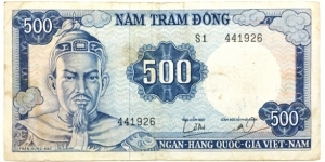 500 Dong(South Vietnam 1966) Banknote