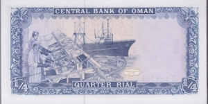 Banknote from Oman