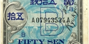 50 Sen 