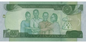 Banknote from Ethiopia