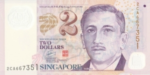 Singapore 2$ 2006-2019 Banknote