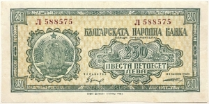 250 Leva (Peoples Republic 1948) Banknote