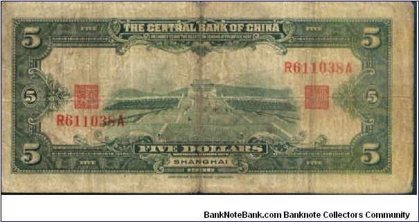 Banknote from China year 1930