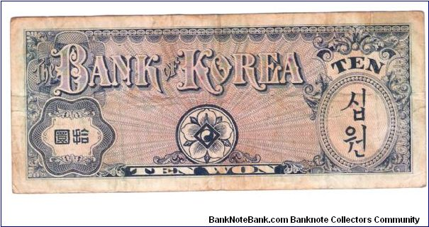 Banknote from Korea - South year 0