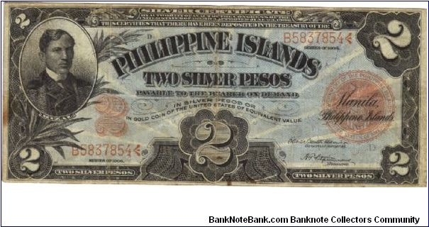 PI-32f Philippine Islands Two Silver Pesos note. Banknote