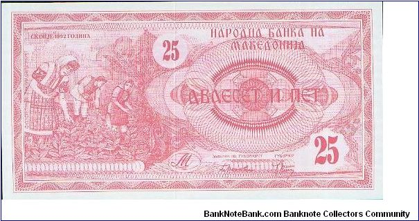 Banknote from Macedonia year 1992