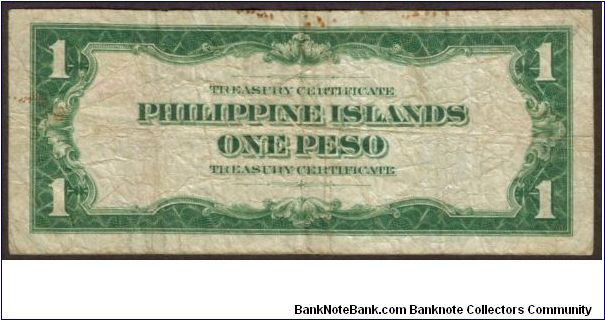 Banknote from Philippines year 1918