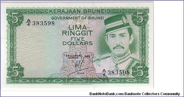 GOVERNMENT OF BRUNEI- 5RIGGIT Banknote
